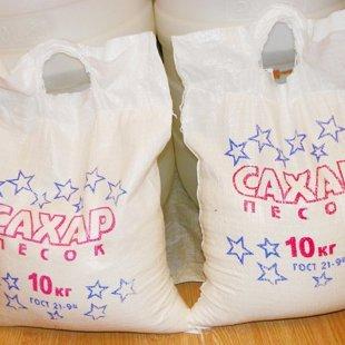 Сахар песок, 20 кг.